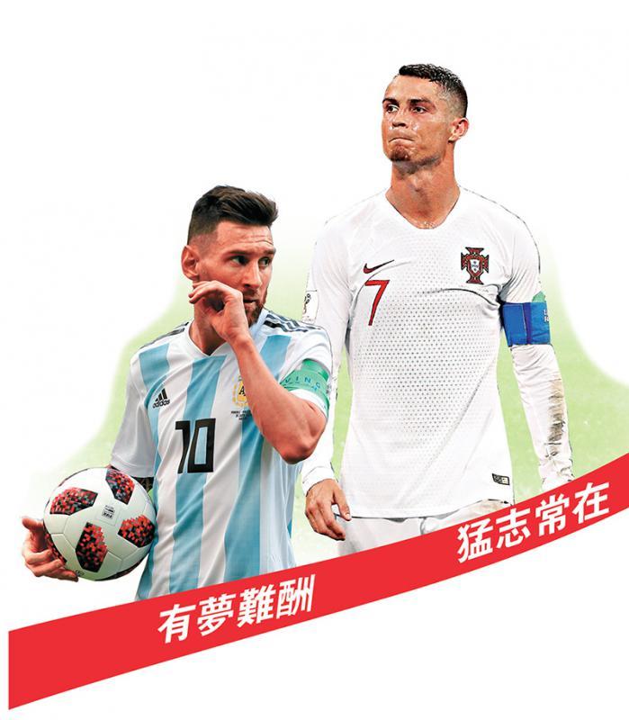 壯志難酬 兩大球王夢碎世界杯-華發網繁體版
