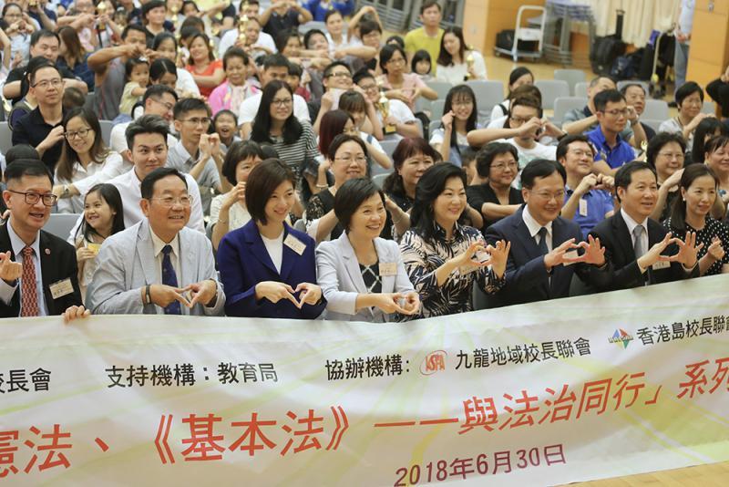 香港二萬學生家長齊齊認識基本法-華發網繁體版