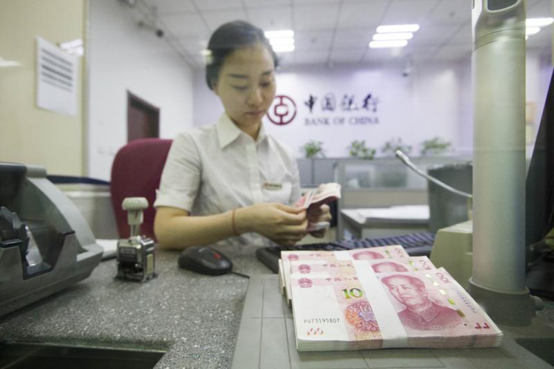 從美元歷史看人民幣走向 - 華發網繁體版