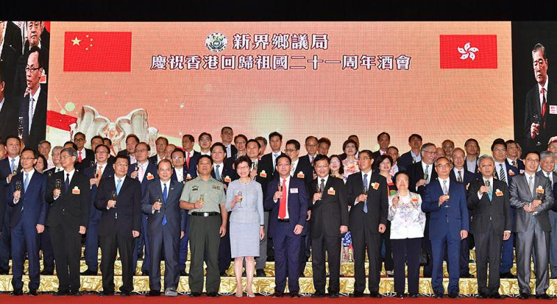 新界鄉議局支持維護香港基本法權威