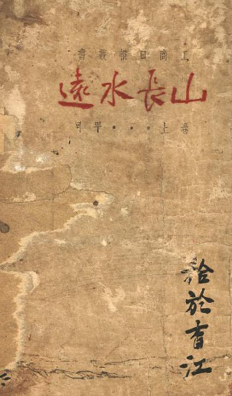 抗戰以後,香港的本土作家去哪兒了?