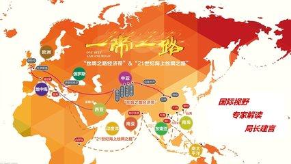 一帶一路是中國旅遊業發展新機遇 國際旅遊人才成剛需