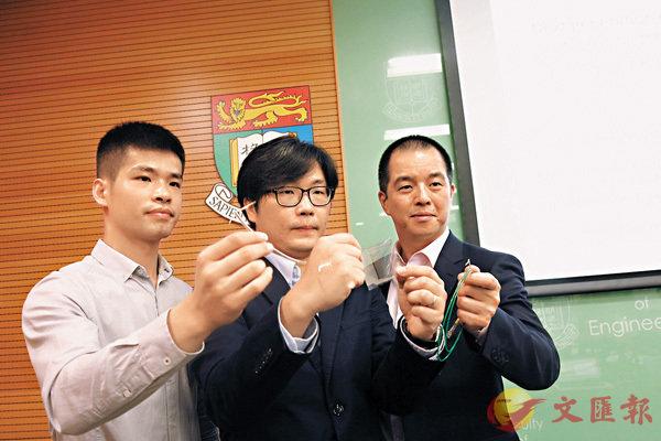 港大研製醫用超薄感應器測炎症快30倍-華發網繁體版