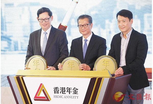 公共年金或增至200億 下周一派表-華發網繁體版