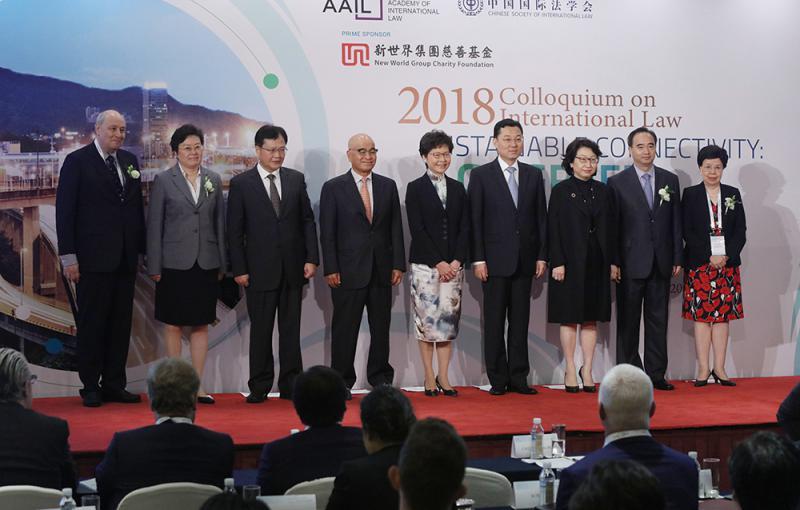 林鄭:港能成內地與世界法律橋樑