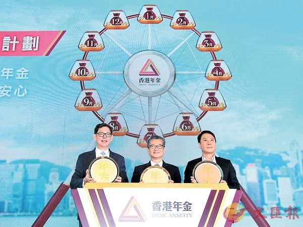 香港政府研升延期年金扣稅上限