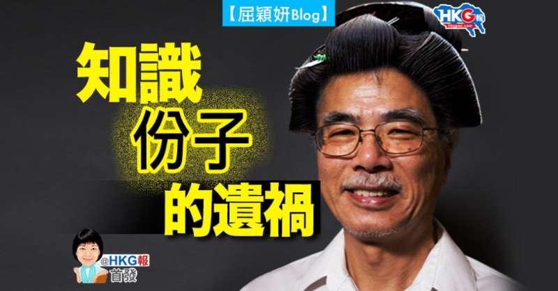 中環出更:陳淑莊擔心坐監 棄做泛民會議召集人