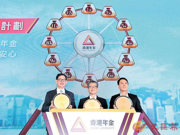 政府研升延期年金扣稅上限 - 華發網繁體版