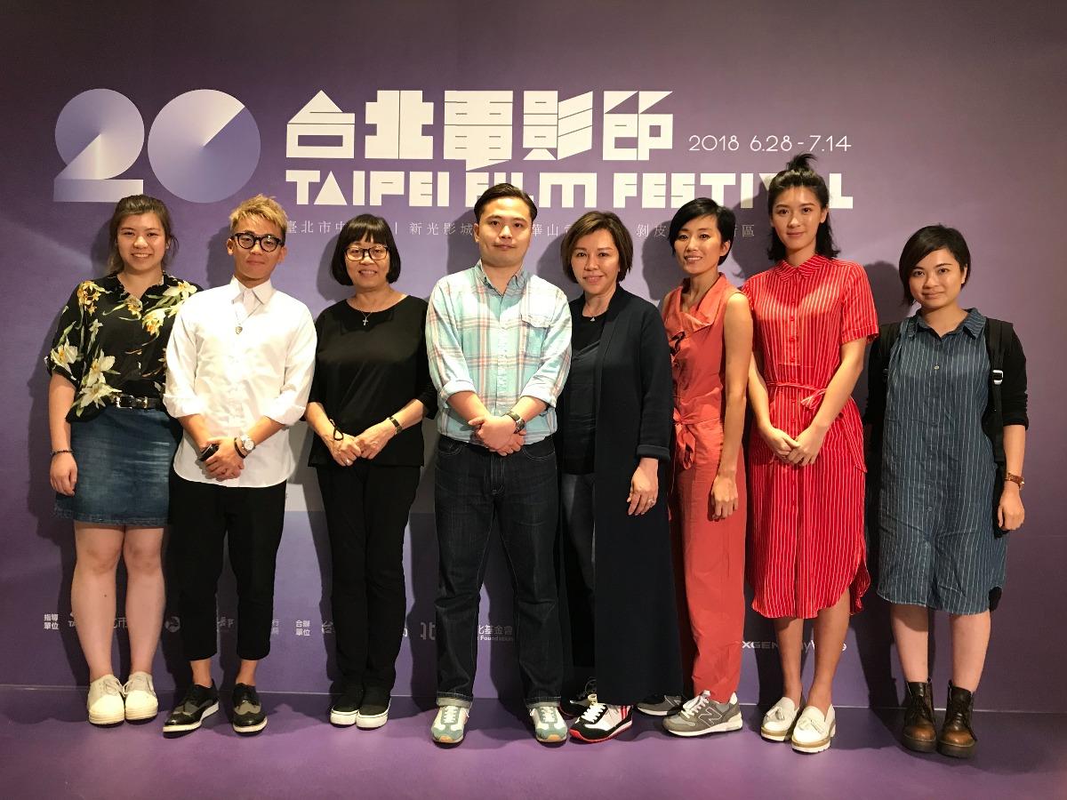 《非同凡響》台北電影節世界首映