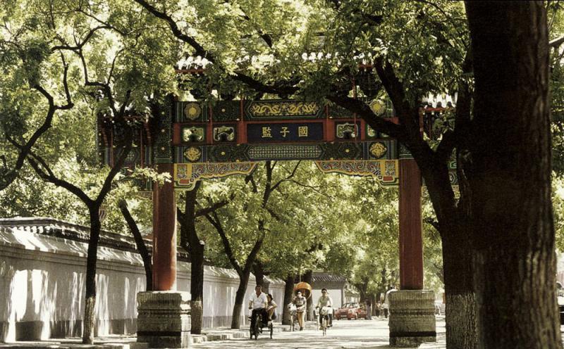中華民族尊教重學三千多年