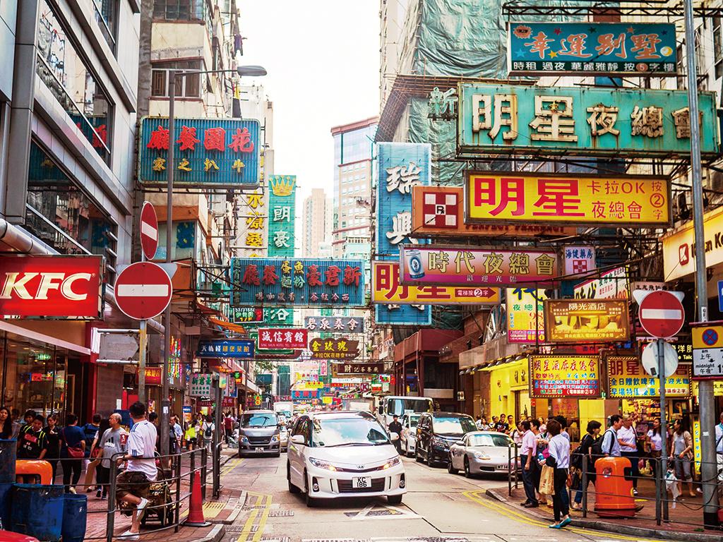 內地人看香港