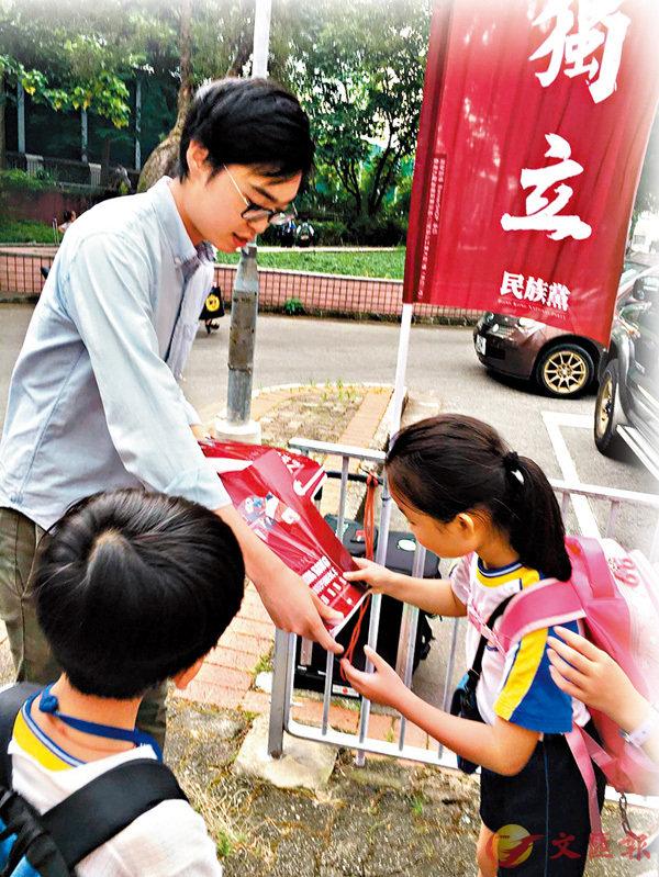 「民族黨」三大死罪 警方:禁制建議已衡量比例原則 - 華發網繁體版