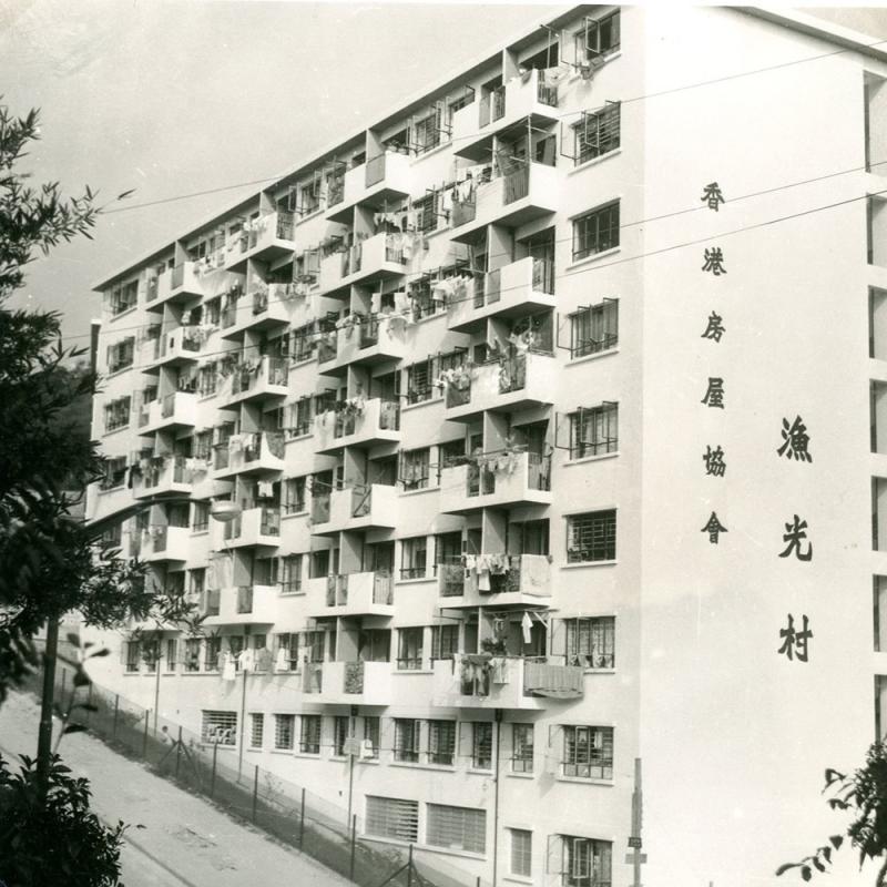 發掘香港舊公屋剩餘價值