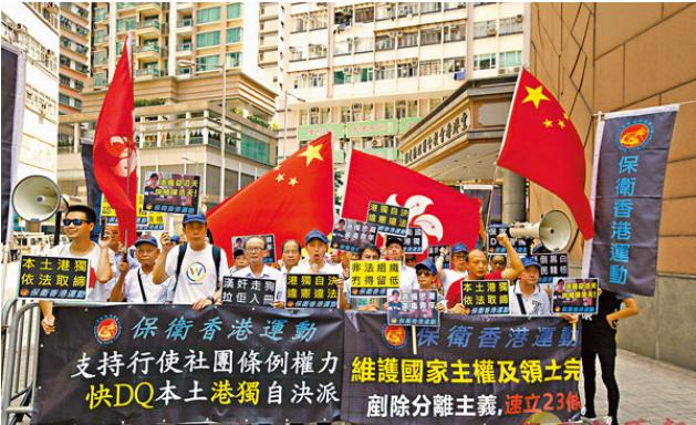 民眾集會打對台 力促DQ眾「獨」派 - 華發網繁體版