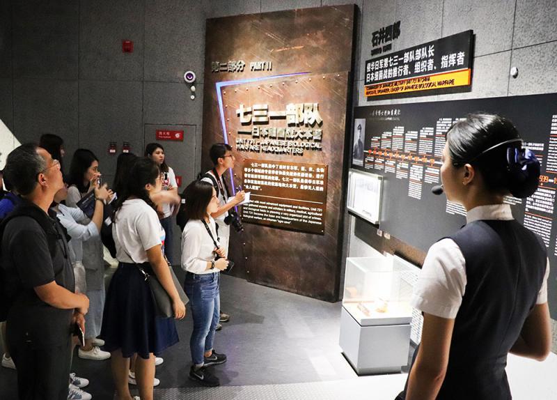 港生訪「731」舊址銘記沉痛歷史