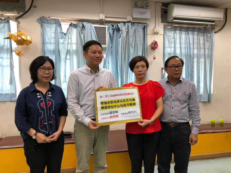 新社聯促改善天水圍幼兒服務 釋放婦女勞動力