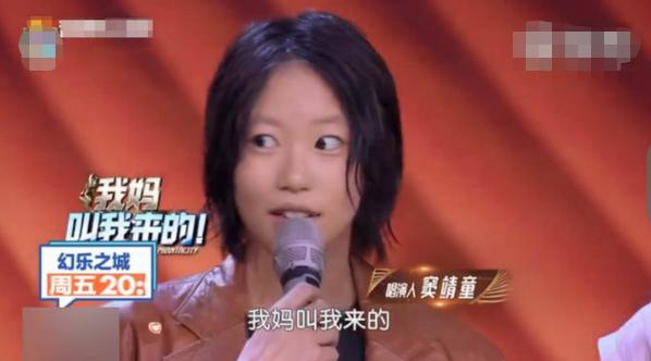 王菲母女3人同台引期待 竇靖童卻耿直招認:我媽叫我來的-華發網繁體版