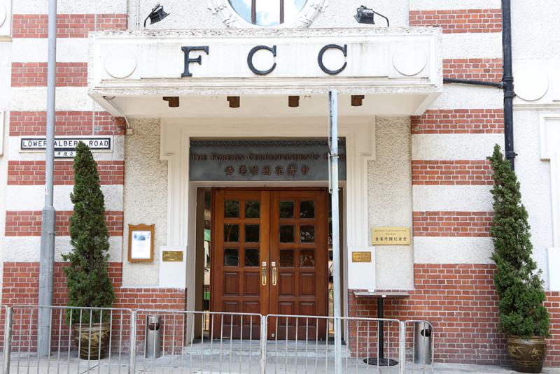 FCC中環千呎物業350萬售「佔中死士」