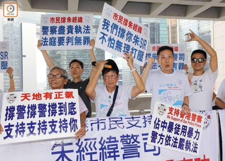 朱經緯棍襲途人上訴續訊 支持者與反對團體庭外對壘
