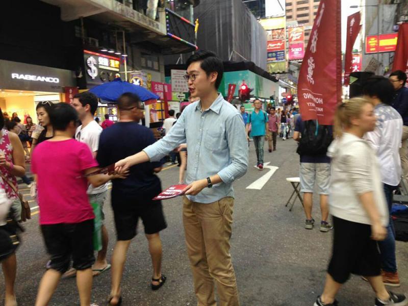 「香港民族黨」絕無生存空間