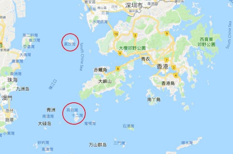 坦言集:香港海域外填海