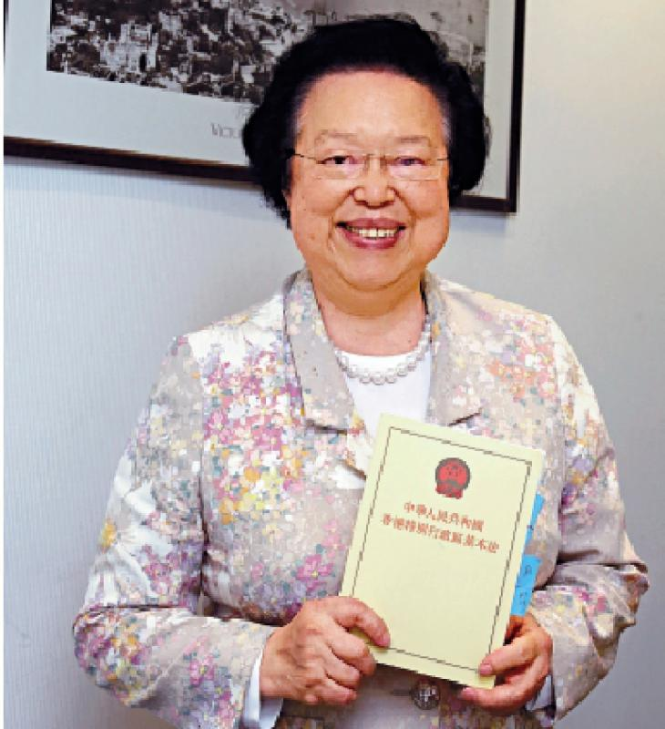 譚惠珠批境外力量介入「民族黨」事件
