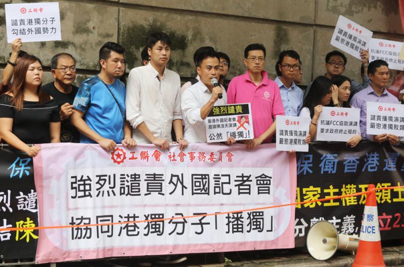 香港市民促23條立法打擊「港獨」