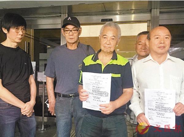高院拒批「一地兩檢」臨禁令-華發網繁體版