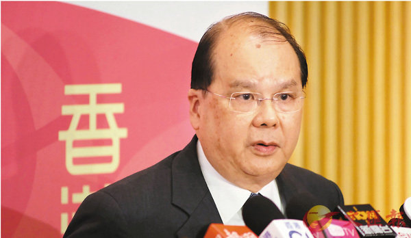 張建宗:言論自由新聞自由不能濫用 - 華發網繁體版