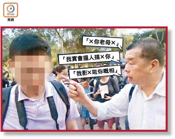 香港各界促律政司勿放生黎智英