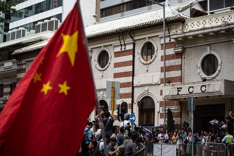 「香港民族黨」被取締前是合法社團?