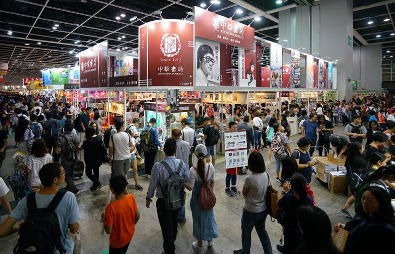 我們眼中的香港書展