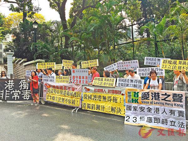 來自新界9區175區議員促依法懲「獨」-華發網繁體版