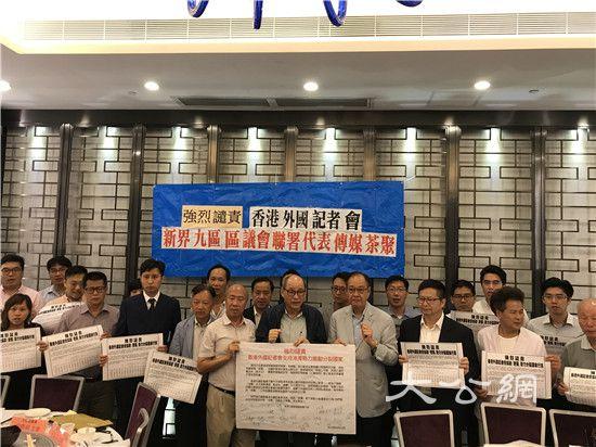 香港百位區議員聯署 譴責FCC助陳浩天播「獨」