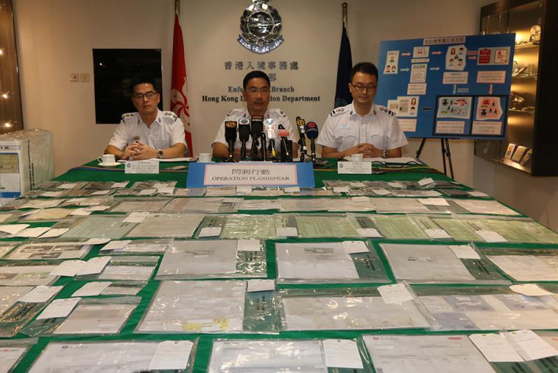 跨境假婚集團專招青年 入境處查兩年拘86人