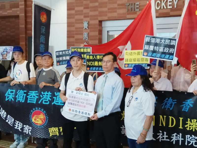 「保衛香港運動」主辦 : 「促請港大社科院解僱鍾庭耀」遊行集會