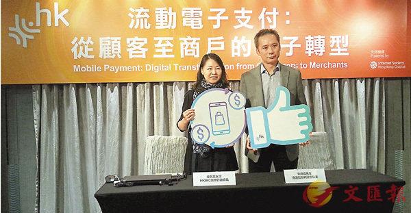 84%港人曾用流動支付 - 華發網繁體版