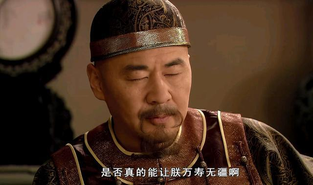 雍正皇帝突然去世,乾隆皇帝上台之後,為何要隱瞞死因?