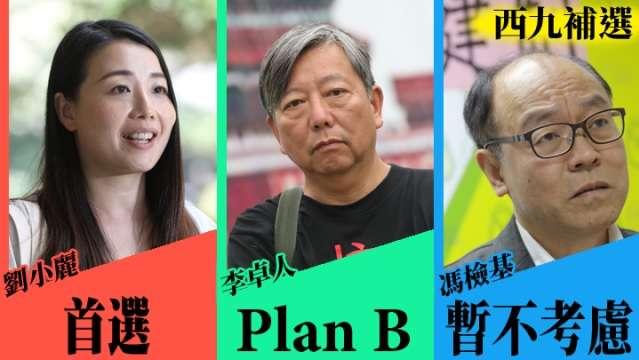 劉小麗走不出自製怪圈 被DQ者無資格再參選