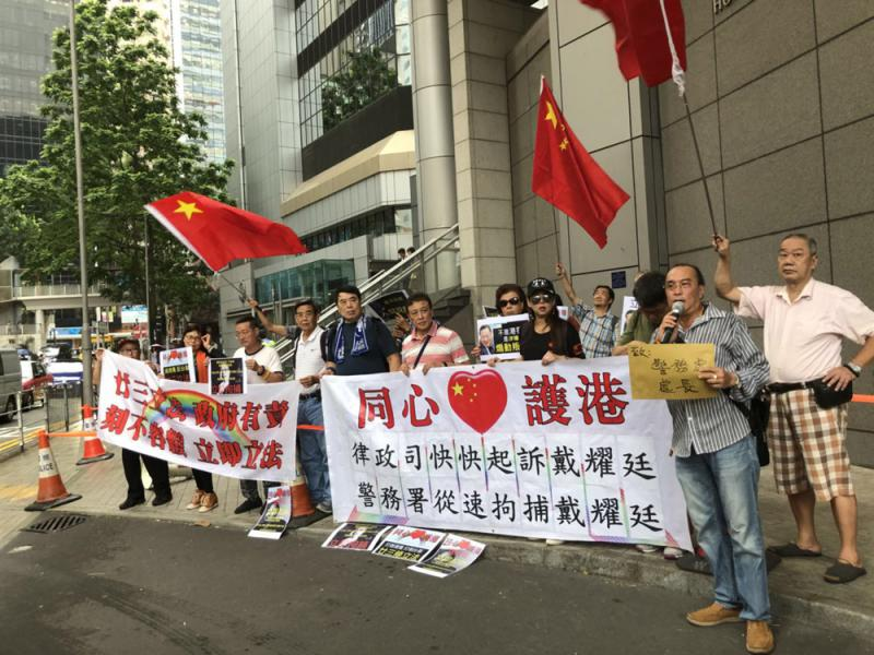 同心護港:戴耀廷播「獨」 市民遊行促警查
