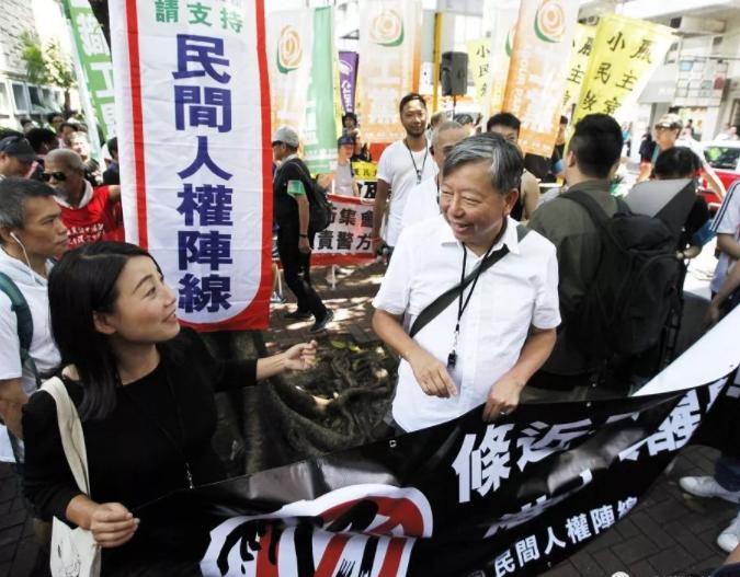 涉偷步籌款違選舉例 劉小麗李卓人被舉報