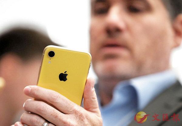 新iPhone「雙卡雙待」 今可預訂-華發網繁體版