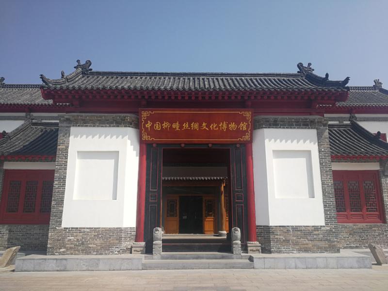 柳疃鎮:中國近代絲路發祥地
