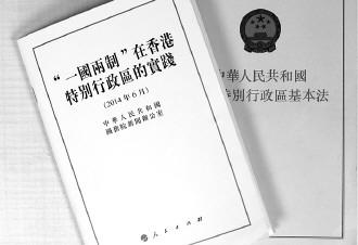《何為證據》第一章、佔中與雨傘運動(華發網獨家連載之四)