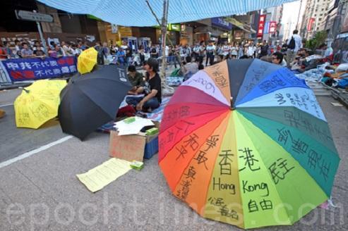 《何為證據》第一章、佔中與雨傘運動(華發網獨家連載之六)