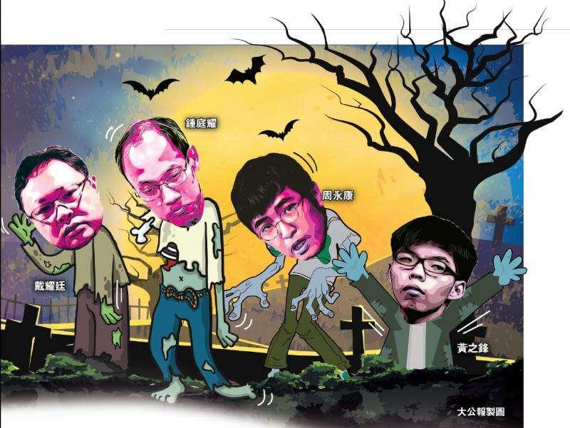 華人民主書院鋪路「兩獨」合流