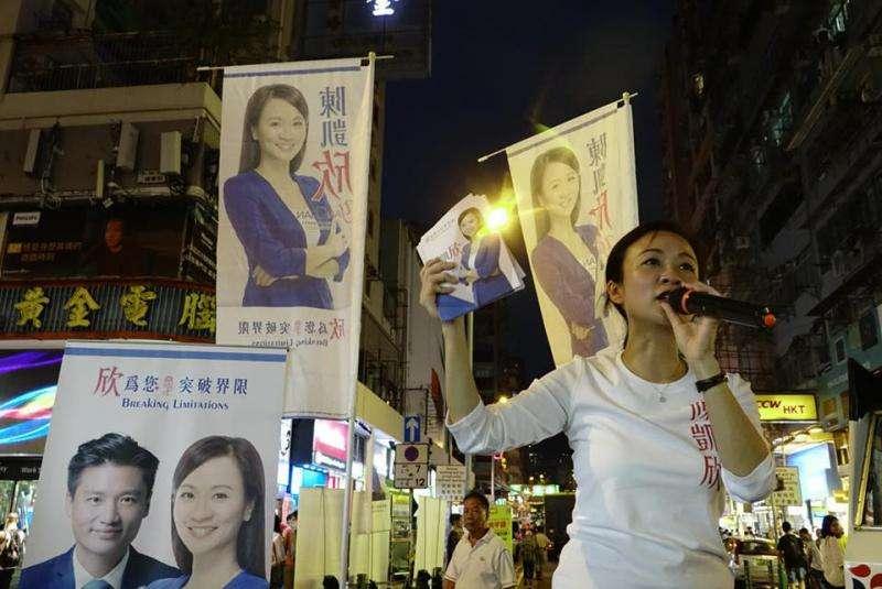 市民踴躍提名 陳凱欣全力以赴