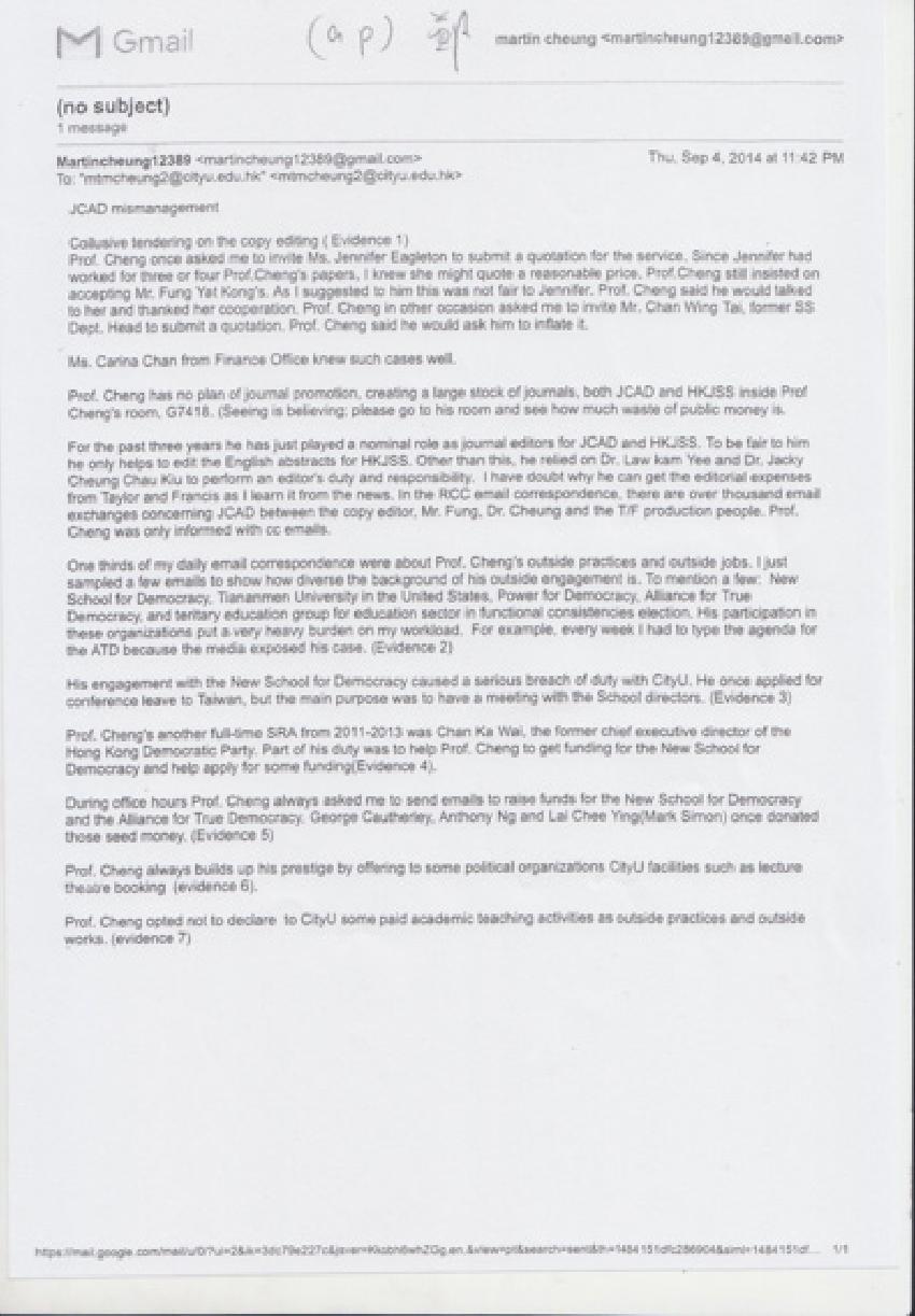 """《何為證據》第二章、""""政治運動""""教授 — 鄭宇碩(華發網獨家連載之十九)"""