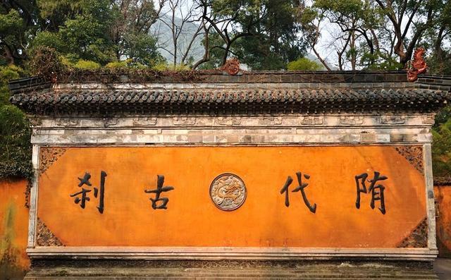 我國最有良心的寺廟,是5A級景區卻不收門票,吃飯2塊錢,住持:錢是罪過。