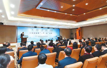 """中國智慧""""一帶一路""""必將給世界帶來一個美好的未來 - 華發網繁體版"""